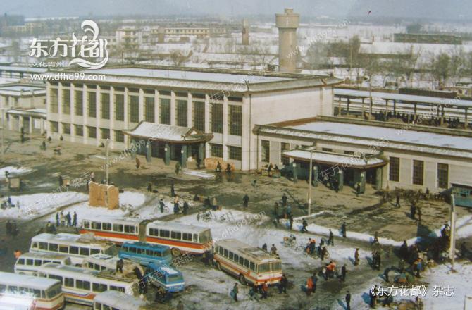 青州老火车站轶事